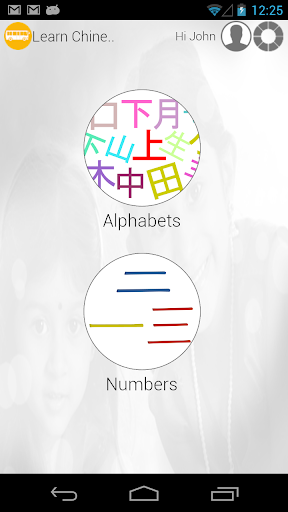 Learn Chinese Writing