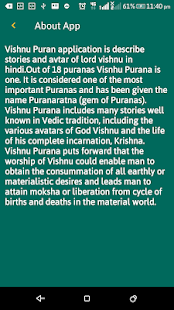 Download Vishnu Puran Hindi For PC Windows and Mac apk screenshot 5
