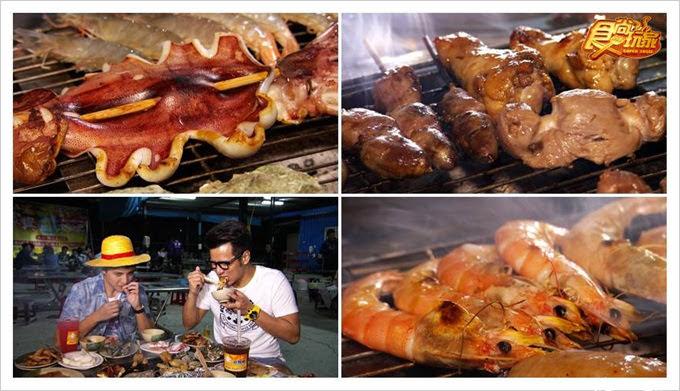 食尚玩家小琉球美食家興海鮮碳烤自助吧