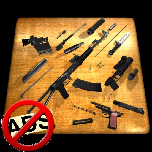 Weapon stripping 3D NoAds
