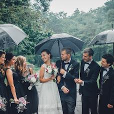 Wedding photographer Yana Krutko (YanaKrutko18). Photo of 07.04.2016