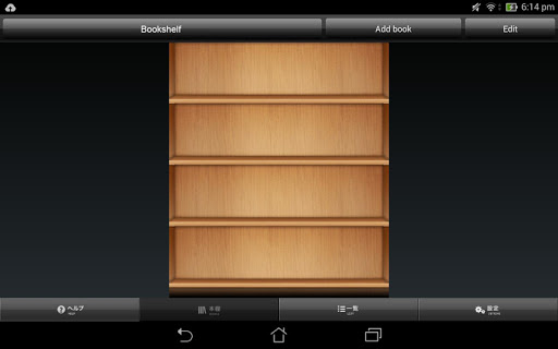 CDJapan eBook Reader 1.2.6 Windows u7528 6