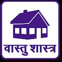 Vastu Shastra icon