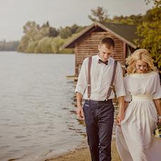 Wedding photographer Ekaterina Zamlelaya (KatyZamlelaya). Photo of 08.12.2015