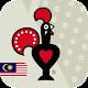Nando's Malaysia for PC Windows 10/8/7