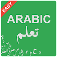 Easy Learn Arabic - Learn to Speak Arabic Language apk
