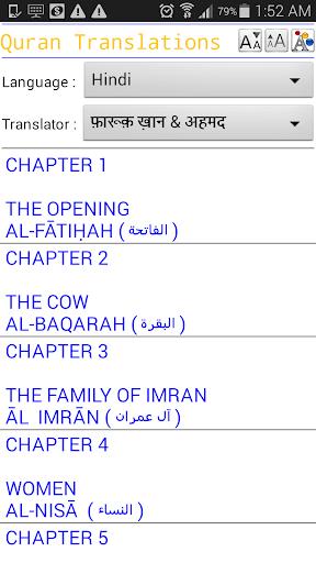 Quran Translations in Hindi
