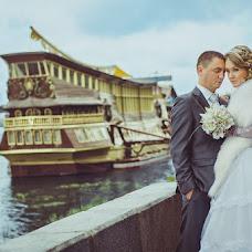 Wedding photographer Sergey Gladkov (GladkovS). Photo of 14.09.2013