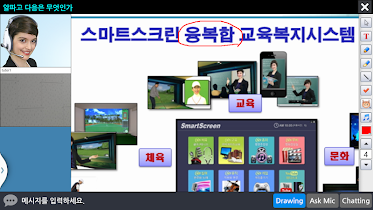 NSchool Premium, 엔스쿨프리미엄 - screenshot thumbnail 03