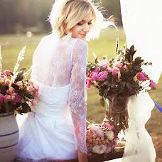 Hochzeitsfotograf Yuliya Anisimova (anisimovajulia). Foto vom 27.11.2014