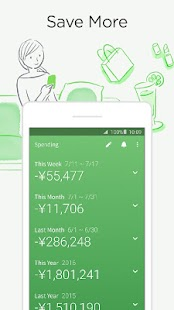 Moneytree - Personal Finance Made Easy- screenshot thumbnail