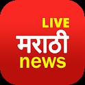 Marathi News Live TV icon