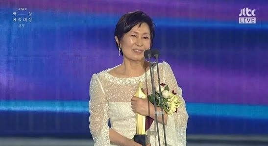 Korean BaekSang Art Awards ceremony held on May 1st and 2nd