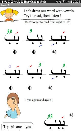 Learn Arabic Alphabet 5.0 screenshots 3