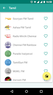 how to listen to police radio india