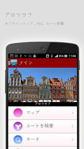 App開發人員-Felix.Lee 新上架App 5筆1 1頁-玩APPs