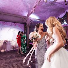 Wedding photographer Anna Averina (averinafoto). Photo of 18.08.2017