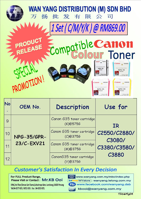 CANON NPG-35/ GPR-23Compatible Copier Toner Cartridge