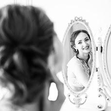 Wedding photographer Angelina Nusina (nusinaphoto). Photo of 26.07.2018