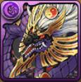闇の宝珠龍・エイロウ