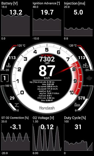 Hondash  screenshots 3