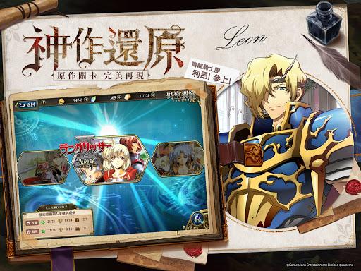 u5922u5e7bu6a21u64ecu6230 painmod.com screenshots 12