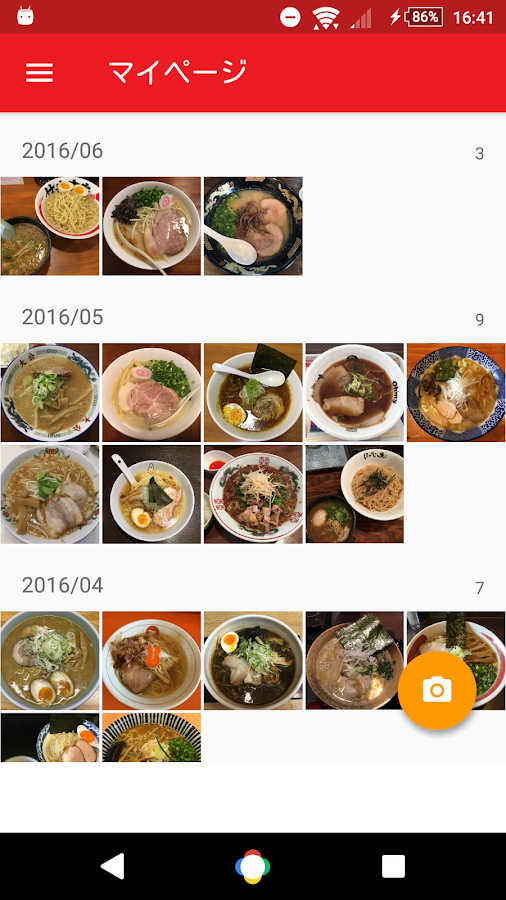 RamenDays for all ramen lovers- screenshot