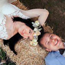 Wedding photographer Vasiliy Kazanskiy (Vasilyk). Photo of 02.09.2015