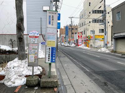 本町通一丁目バス停(右まわり)