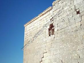 Photo: Muro oeste.