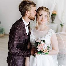 Wedding photographer Katya Zavyalova (rina). Photo of 05.10.2018