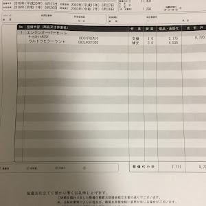 S2000 AP1 AP1-120のカスタム事例画像 まゆしさんの2019年04月21日14:13の投稿