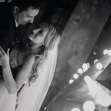 Wedding photographer Aleksandr Azarov (PHOTOPARA). Photo of 03.05.2016