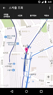 Korea Subway Information- screenshot thumbnail