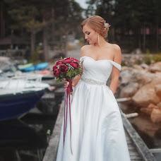 Wedding photographer Irina Yankova (irinayankova). Photo of 13.11.2018