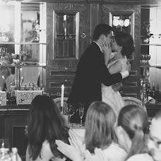 Wedding photographer Kirill Nikolaev (kirwed). Photo of 21.01.2018
