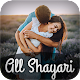 All Shayari and Status Download on Windows