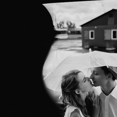 Свадебный фотограф Марина Кабаева (marinakabaeva). Фотография от 11.09.2017