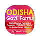 Download Odia Forms and Formats For PC Windows and Mac