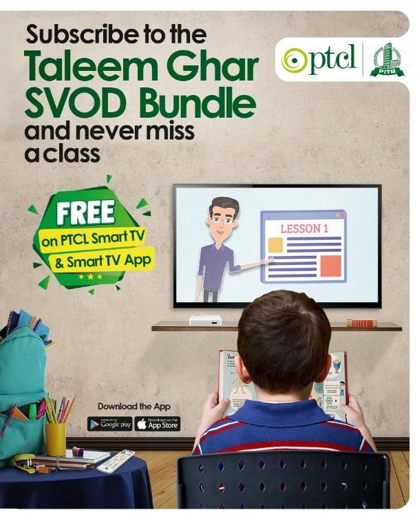 PTCL Smart TV