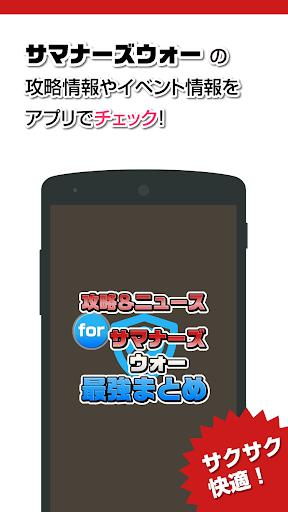 符文消除大师2|免費玩休閒App-阿達玩APP