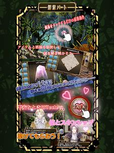 乙女脱出ゲーム 光と影のレグルス~迷宮の王子たち~ screenshot 4