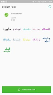 Islamic Stickers (WAStickerApps) Screenshot