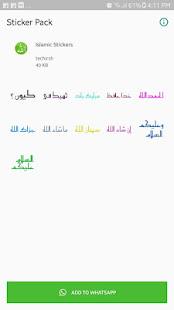 Islamic Stickers (WAStickerApps) 3