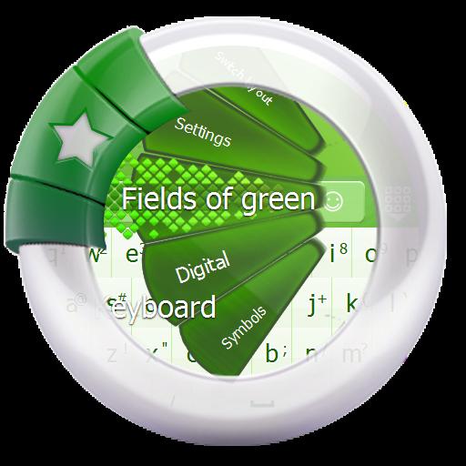 绿色键盘领域 個人化 App LOGO-APP試玩