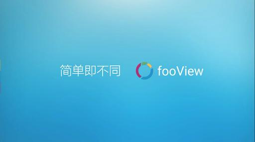 fooView - FV浮动阅览器