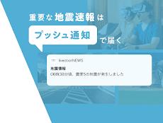 livedoor NEWS - 無料で最新のニュースがサッと読めるのおすすめ画像3