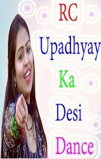 RC Upadhyay Ka Desi Dance - náhled