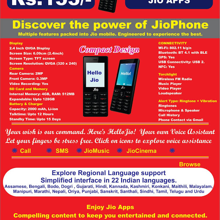 Jio Postpaid - Mobile Network Operator in Coimbatore