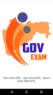 Gov Exam App- screenshot thumbnail